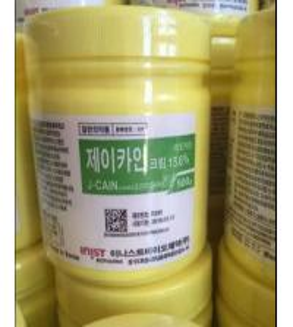 J CAIN Anesthetic  Cream Numbing Cream