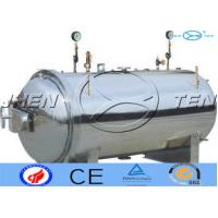 China Vertical Air Compressor Storage Tank / High Pressure Stainless Steel Kettle Sale on sale