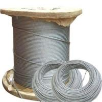 Buy cheap 4×31 Galvanized Steel Wire Rope from wholesalers