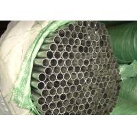 Buy cheap Custom GB/T13793 Standard 6M Anti-rust BS1387 Welded Steel Pipes Coated With Black Color from wholesalers