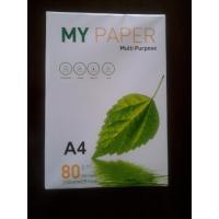 copy paper cheap case