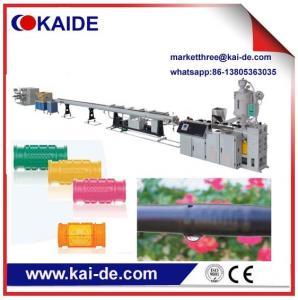 Emitting pipe extruder machine China supplier