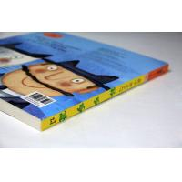 Wholesale Board Book Binding,Custom Board book printing , Kids Picture Books from china suppliers