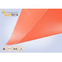 Buy cheap 1 Mm Thickness Expansion Joint Cloth Silicone Coated Fiberglass Fabric OEM from wholesalers