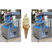 Wholesale WAFER ICE CREAM CONE MACHINE 60 MOUILD from china suppliers