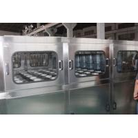 Wholesale 5 gallon mineral water filling machine/pure water bottling machine/water filling production line 1 Set (Min. Order) from china suppliers