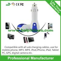 Wholesale External Brandy USB Car Charger for ipod/Ipad from china suppliers