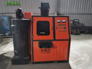 Wholesale 220V 380V 12KW 100 Kgs/H Wire Granulator Separator from china suppliers