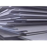 Buy cheap 7050 T7451 Aluminum Alloy Sheet Thickness 6mm For Aviation Use from wholesalers