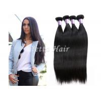 Buy cheap 8inch - 30Inch No Lice Soft Straight Virgin Indian Human Hair Weave Tangle Free from wholesalers