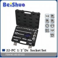 Wholesale Professional Socket Set socket wrench set from china suppliers