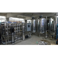 Wholesale industrial water treatment machines from china suppliers