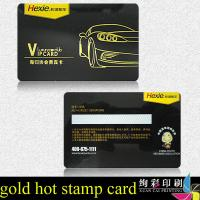 Wholesale Full Color Glossy Plastic Blank PVC Cards  , Vustomized Plastic Cards from china suppliers