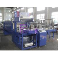 Wholesale Mineral Water Plastic Bottle Packing Machine 5000BPH Shrink Wrapping Equipment from china suppliers