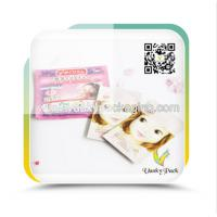 China Flexible Facial Mask Packaging wholesale