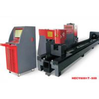 Wholesale HE Special Sheet Metal Laser Cutting Machine For Processing Metal Plate / Pipe from china suppliers