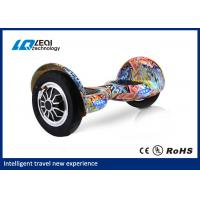 UL2272 Portable 10 Inch Self Balancing Scooter With LED Light , Max Load 130kgs
