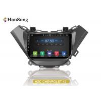 Wholesale Chevrolet Dvd Car Multimedia Navigation System Quad Cortex 16G / 32G Rom For Dvb-T from china suppliers