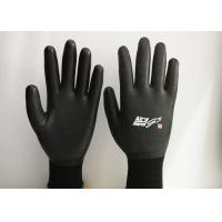 Wholesale 15 Gauge Nylon Latex Coated Gloves Excellent Breathability EN388 Certificated from china suppliers