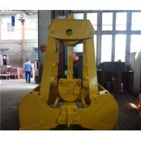 Wholesale Marine Ship Single Rope Grab / High Efficiency Mechanical Clamshell Grab Bucket from china suppliers