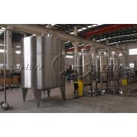 Buy cheap Safety Operate Pressure SS316L Stainless Steel  Storage Tank Surface Polished from wholesalers