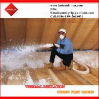 Buy cheap Fiberglass blowing wool with best price from wholesalers