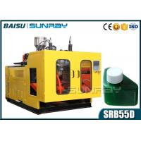 Buy cheap Small PVC Cosmetic Bottle Extrusion Blow Molding Machine SRB55D-1C 428BPH from wholesalers