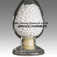Wholesale White Spherical Alumina Catalyst Support Alumina Fluoride Removal Agent from china suppliers