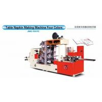 Buy cheap Table Napkin Making Machine from wholesalers
