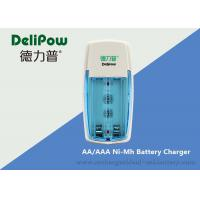 China Rechargeable Battery Charger For High Power Rechargeable Battery 2 Slots on sale