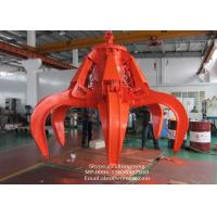 Wholesale 10T Electro Hydraulic Orange Peel Crane Grabs For Steel Scrap High Efficiency from china suppliers