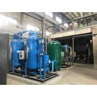 Buy cheap High Purity Nitrogen Generator PSA With Galvanized Steel Wire / Steel Plate from wholesalers