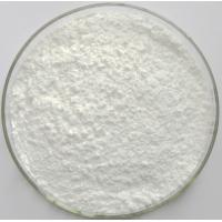 China Malathion 95%TC non-systemic acaricide insecticide CAS NO. 121-75-5 on sale
