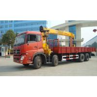 Quality 6 Wheels Special Purpose Trucks DFL1311A3 16 Tons 8X4 Cargo Truck With Crane for sale