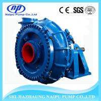 Wholesale centrifugal sand and gravel slurry pump price from china suppliers