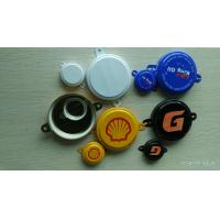 Custom Tab seal, Tri-sure, thread cover, vat flange; color printing can be