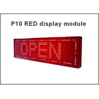 Electronic Moving Sign Quality Electronic Moving Sign