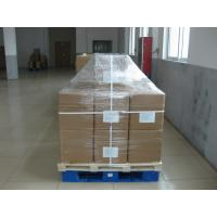 Wholesale Sell Delta-Decalactone,  Delta-Dodecalactone,  Aldehyde C-14,  Aldehyde C-18 from china suppliers