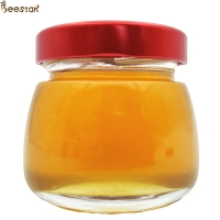 Wholesale GMP Natural Bee Honey Naturally Fermented Pure Wild Longthan honey from china suppliers