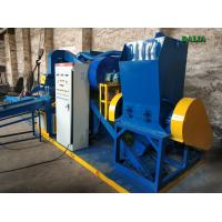 Wholesale High Efficiency Copper Cable Granulator Machine Customized Voltage DALIA from china suppliers