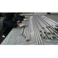 Wholesale Monel 400 / Uns N04400 / W.Nr 2.4360 To Stainless Steel Round Rod 304 Weld Rod from china suppliers