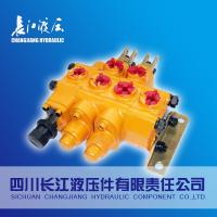 Wholesale ZS1 series engineering machinery,crane machinery hydraulic flow control Hydraulic valve from china suppliers