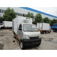 China China Chang'an 4*2 LHD small refrigerated truck for sale, factory sale best price Chang'an gasoline cold room truck on sale