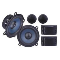 China Car Speaker 5.25 Component Impedance:4Ω Frequency:75-20k Hz Sensitivity:88 dB Nor Powe on sale
