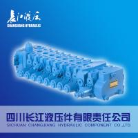 Wholesale LBF series of flow proportional distribution load-sensing multiple valve from china suppliers