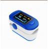 Buy cheap Home Portable LED Spo2 Fingertip Pulse Oximeter from wholesalers