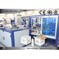 Wholesale Carbonated Drink Glass Bottle Packing Machine For Folding Carton Packaging from china suppliers