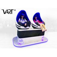 Wholesale Whole Body Vibration Machine Virtual Reality 9D Egg Chair / 9D Cinema For Sale from china suppliers