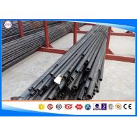 Wholesale EN 10297 Seamless Cold Rolled Steel Tube Bright Surface Grade 42CrMo4 1.7225 from china suppliers
