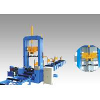 Wholesale Hydraulic Automatic Centering H Beam Production Line Assembly Machine 1200-1800mm Web Height from china suppliers